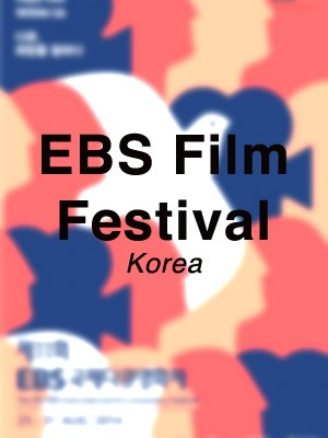 EBS Festival, South Korea