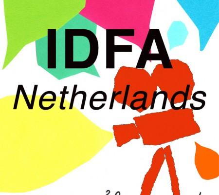 IDFA, Netherlands