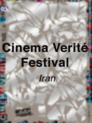 Cinema Verité Festival, Iran